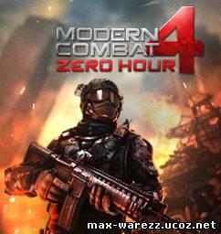 Найдено публикаций: 5. Modern Combat 4: Zero Hour (Mobie/Jar/ENG/RUS/). Ст